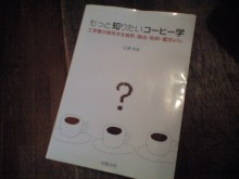 $cafe tsukikoya-CA3A0321.JPG