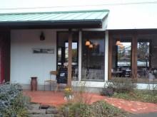 cafe tsukikoya-CA3A0337.JPG
