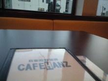cafe tsukikoya-CA3A0402.JPG