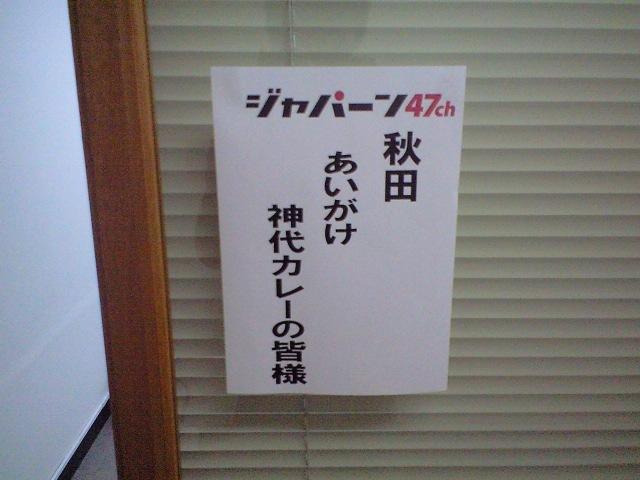 $cafe tsukikoya-CA3A0540001.JPG