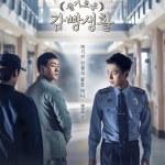 Affiche du drama coréen Prison playbook