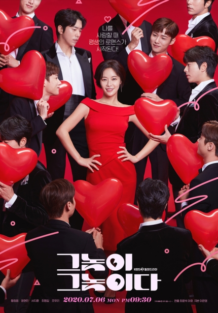 Affiche du drama To all the guys who loved me
