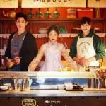Affiche du drama Mystic pop up bar