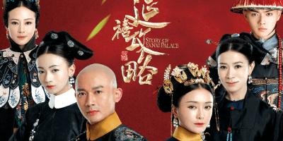 Affiche HD du drama The story of Yanxi palace