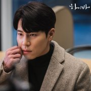 Lee Kyu-Hyung dans Hi bye, mama!