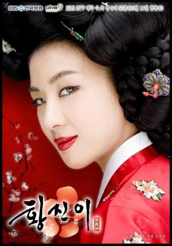 Affiche du drama coréen Hwang Jin Yi