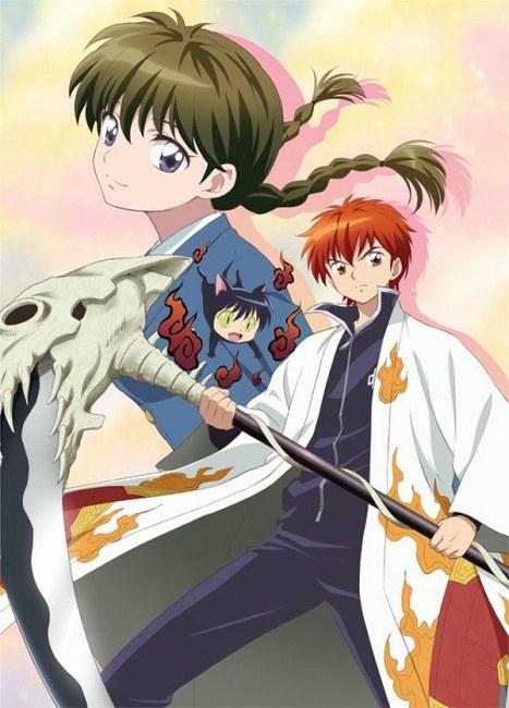 Affiche de l'anime Rinne