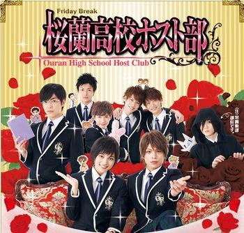 Affiche du drama japonais Ouran high school host club