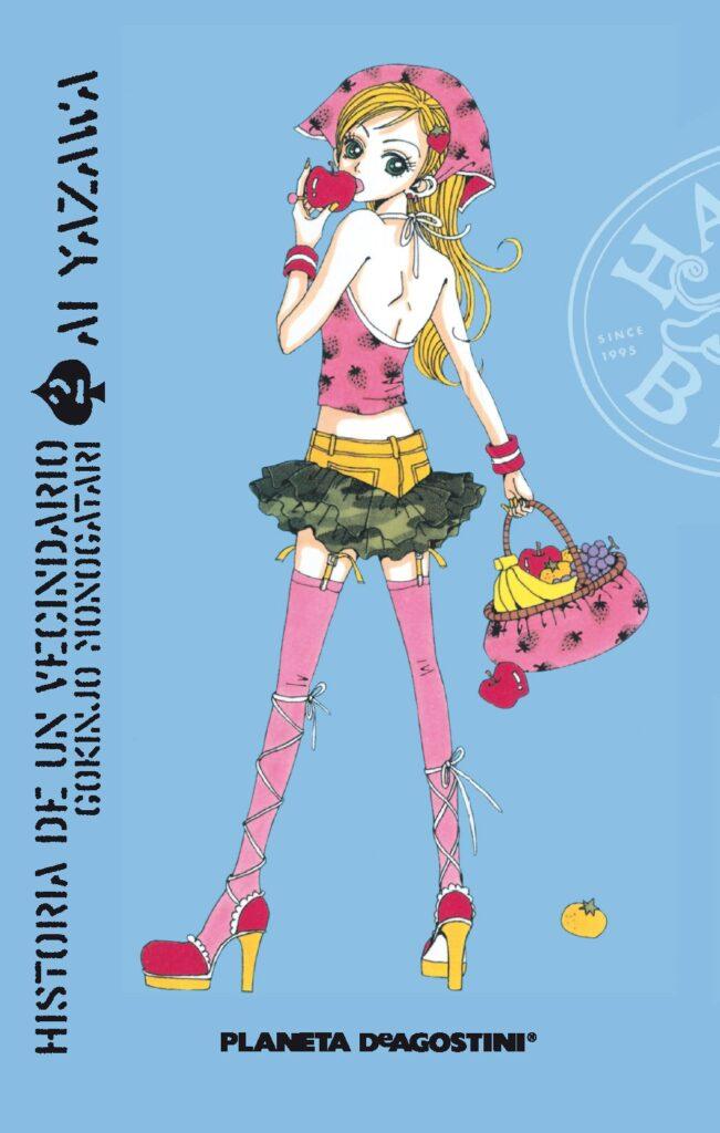 Gokinjo tome 2 - édition deluxe espagnole