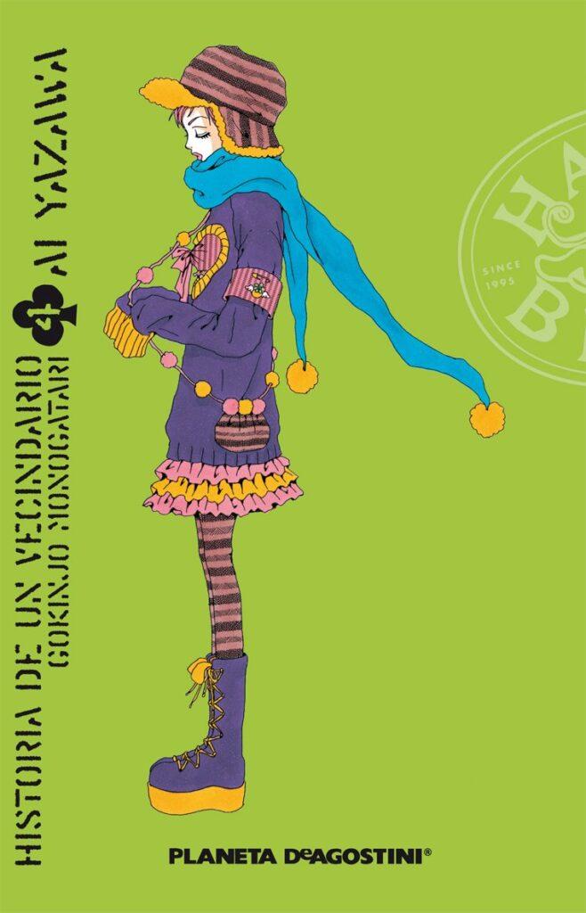 Gokinjo tome 4 - édition deluxe espagnole