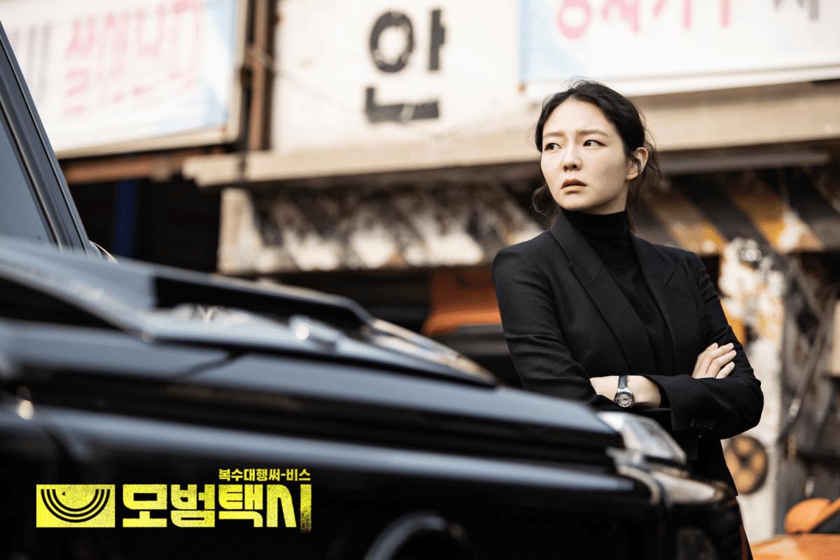 Kang Ha-Na Taxi driver