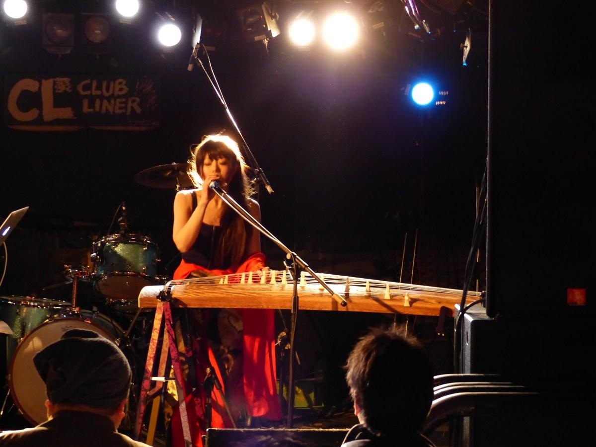 club liner
