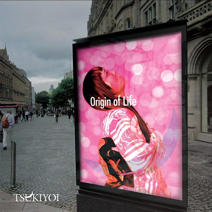 3rd Origin of Life