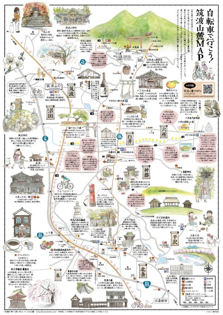 sanroku_map_ol
