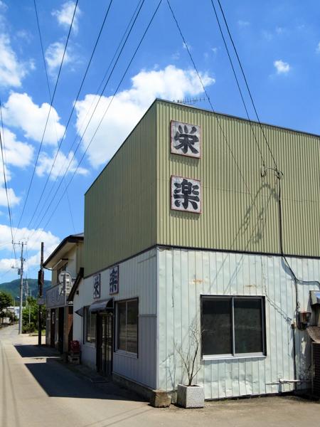 shibatuke-13