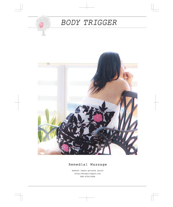 bodytrigger flyer01