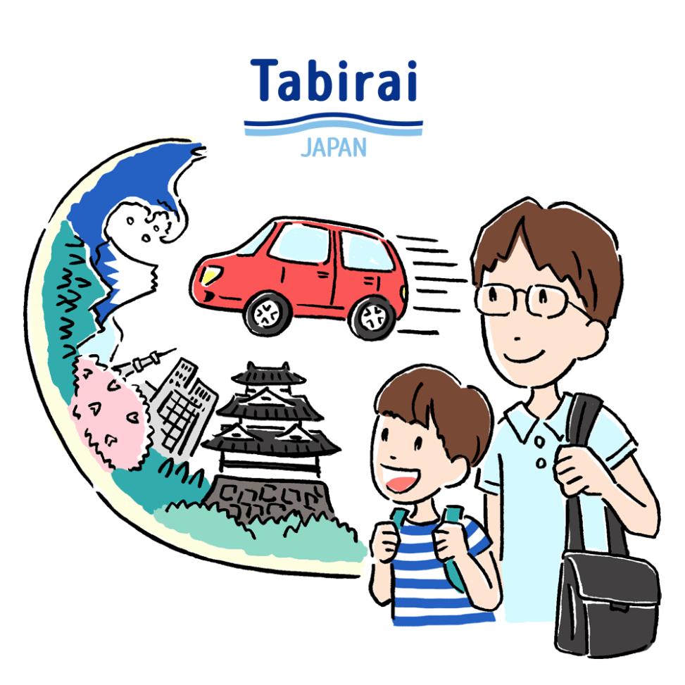 達人傳授! 第一次就上手的日本自駕遊 ~租車其實很簡單!所有想知道的租車相關資訊都在這裡~