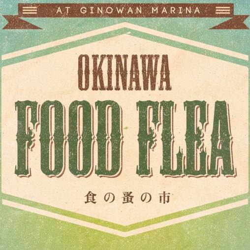 OKINAWA FOOD FLEA - 沖縄最大の食と雑貨の祭典 ロゴ