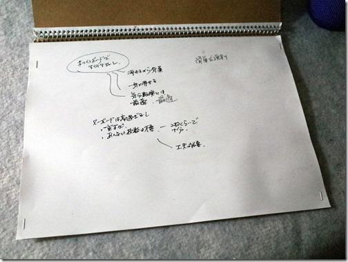 GR040381