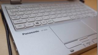 Macよりレッツノート RZ4をおすすめする5つの理由