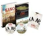 【映画】「KANO~1931 海の向こうの甲子園~」。《ネタバレ》 ★★★