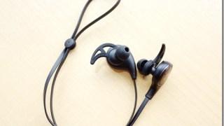 Bluetoothイヤフォンで自己啓発!Amazonで手に入れたSoundpeats QY8がコスパ最強だった。