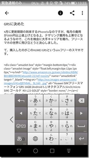 Screenshot_2016-03-30-13-33-06