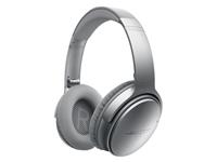 Boseからノイズキャンセリング機能のついたBluetoothヘッドフォンが発売に……。Bose QuietComfort 35 wireless headphones 6月24日発売予定。