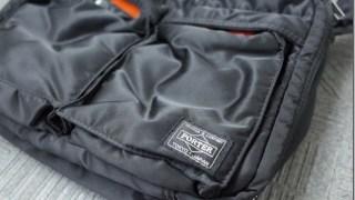 普段の持ち歩きにおすすめの実用バッグ!吉田カバン(Porter)タンカーシリーズ。