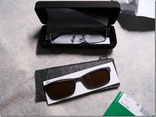 普通の度付きめがねにサングラスも兼用できる。Jinsのフロントスイッチエアフレームを購入してみた!