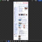 MacのMonosnapで気に入ったブラウザー・ページをフルページキャプチャする方法