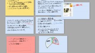 カードを使って自由自在にアイデア発想できる神アプリ発見!『Cardflow+』なんとApplePencil対応です!