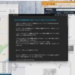 MacBookで執筆環境を劇的に改善してくれるソフト発見!もうポメラは不要かも 〜HazeOverを使い始めた〜
