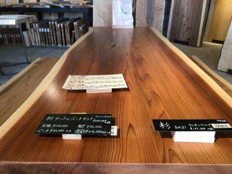 先日、売約されたテーブルセット