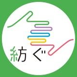 『5周年を紡ぐ会』を開催しました!