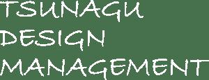 つなぐデザインマネジメントのロゴ
