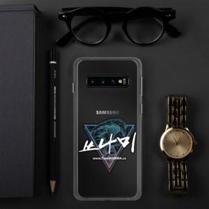 Tsunami Samsung Case