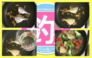 小鯛を両面焼き、白ワインと野菜を投入する