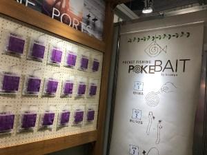 2019-28-Hirokyu-POKE-BAIT