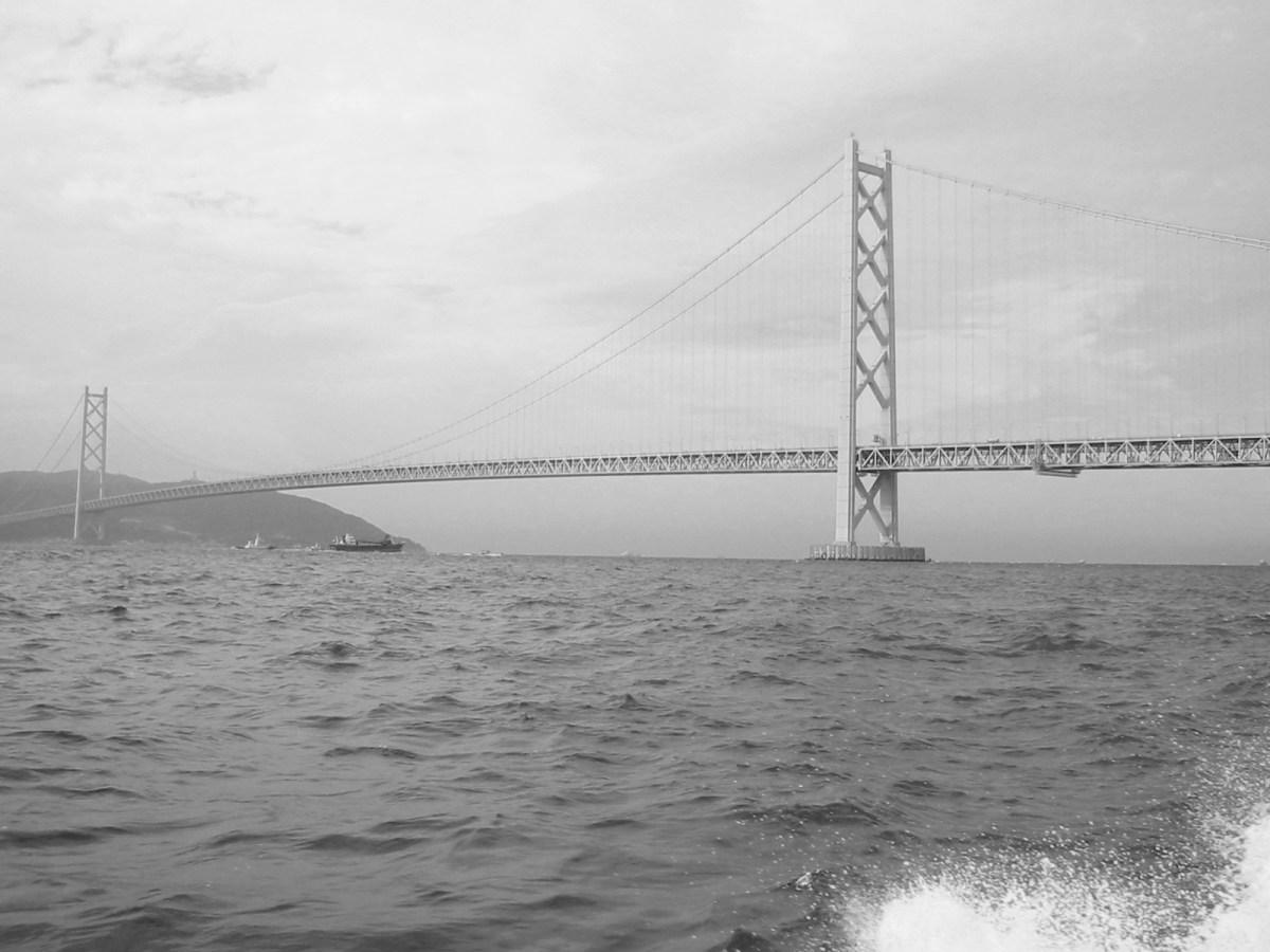 釣り船角田|メバル釣り