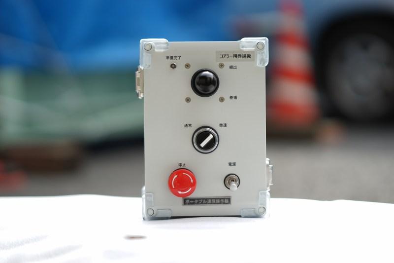 Wireless portable winch operator