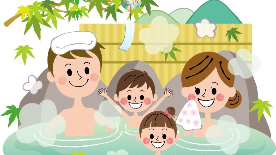 日本は世界一のお風呂先進国