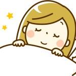 睡眠の質アップと入浴の関係