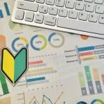 Excelの基本を理解するには10項目の基礎知識を覚えよう【時短で資料作成】
