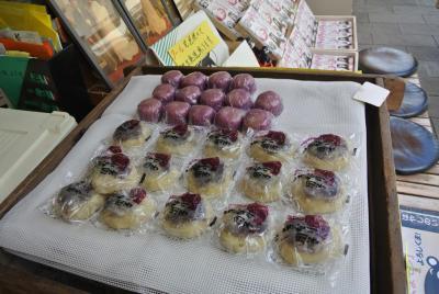 いきなり団子と紅芋まんじゅう