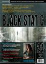 Item image: Black Static 24