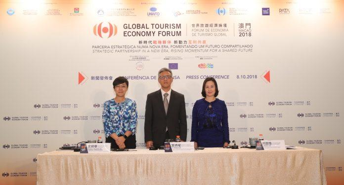 Глобальный форум по экономике туризма (GTEF) в Макао 23 и 24 октября