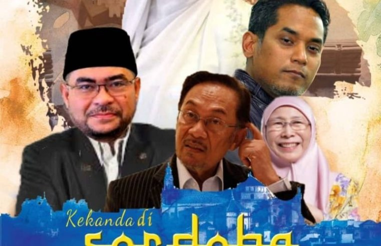 Warkah dinda kanda kepada Nurul Izzah: Mujahid ditroll netizen termasuk Najib.