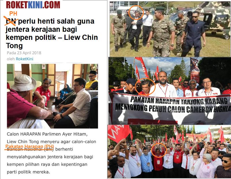 Mat Sabu datang naik helikopter, tak nak claim duit minyak ke?- Najib Razak