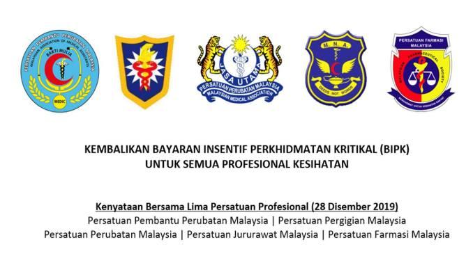 Kembalikan Bipk Untuk Semua Profesional Kesihatan Kenyataan 5 Persatuan Profesional Buletin Ttkm